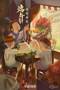 万科2017节日插画集
